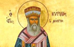 El patriarca ortodoxo protestante y la Reforma que no fue