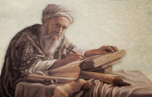 Regula Fidei y Disciplina: Tertuliano y el debate del Espíritu en la Iglesia Antigua